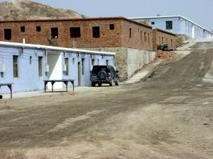 吐鲁番雪银矿业公司