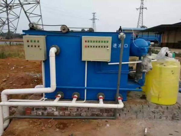 华能集团阿克苏YMS水电站污水处理工程