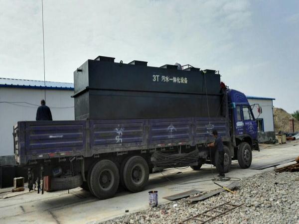 五彩湾大唐电厂生活污水处理工程