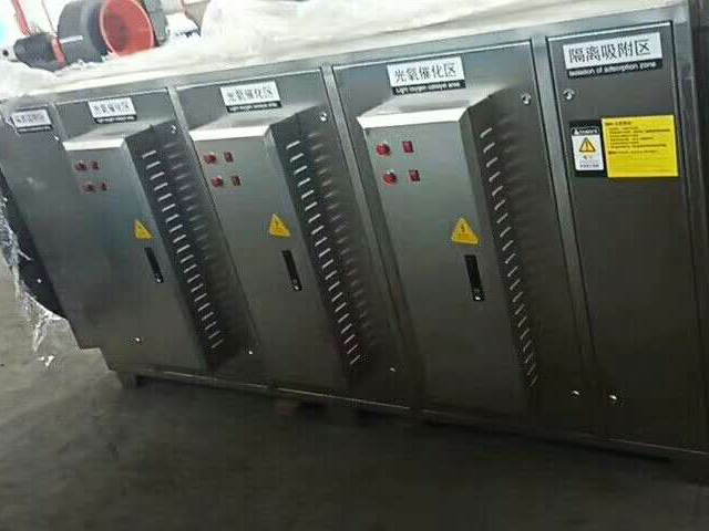 不锈钢光氧废气处理设备