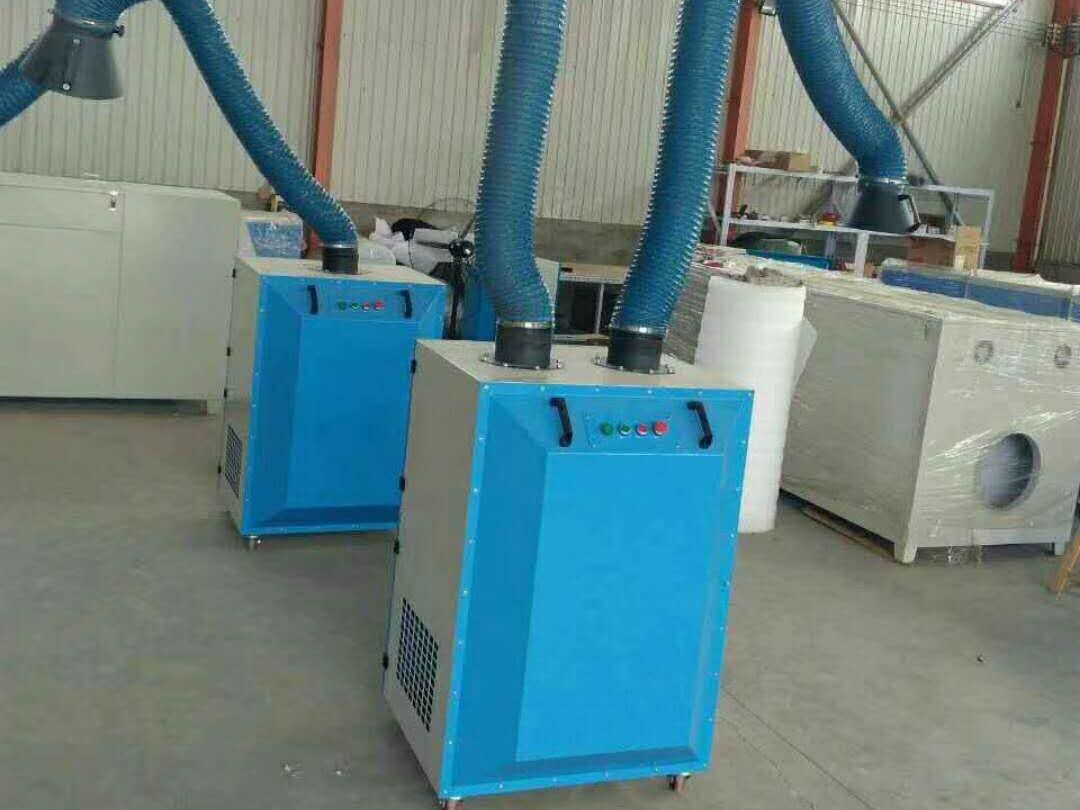 工厂焊烟处理设备