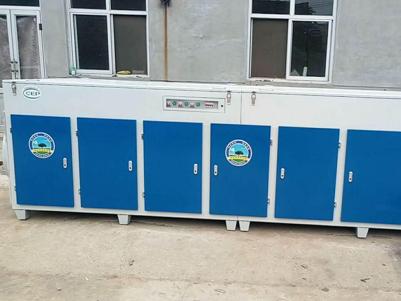 光氧废气处理一体化设备