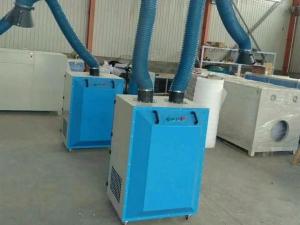 阿勒泰工厂焊烟处理设备