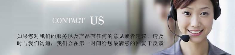 贝博德甲清水蓝天环保科技有限公司